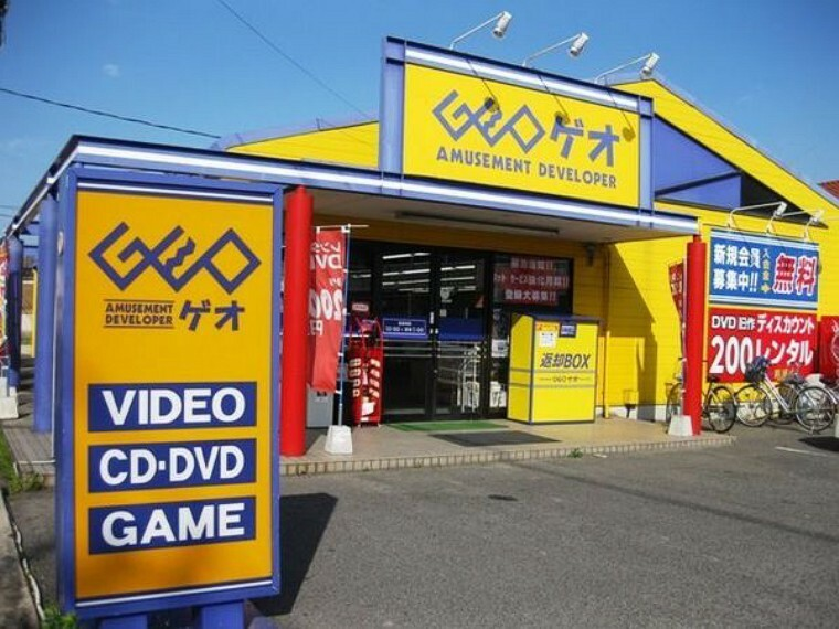 ショッピングセンター ゲオ総社店