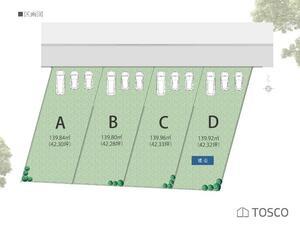 """TOSCO 一宮市富士 3区画分譲地 自由設計で""""やりたい""""が叶う理想のすまい"""
