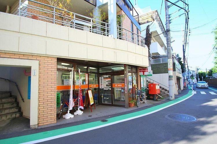 郵便局 東中野郵便局 徒歩3分。