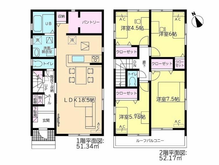 間取り図 18.5帖リビングに居室4部屋。キッチン横にはパントリーがありスッキリとした空間を保てます。