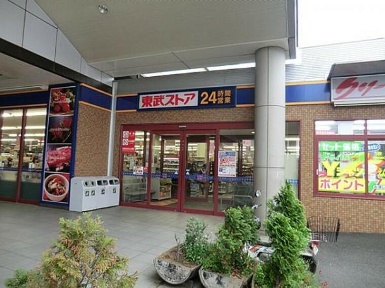 スーパー 東武ストア鎌ヶ谷店
