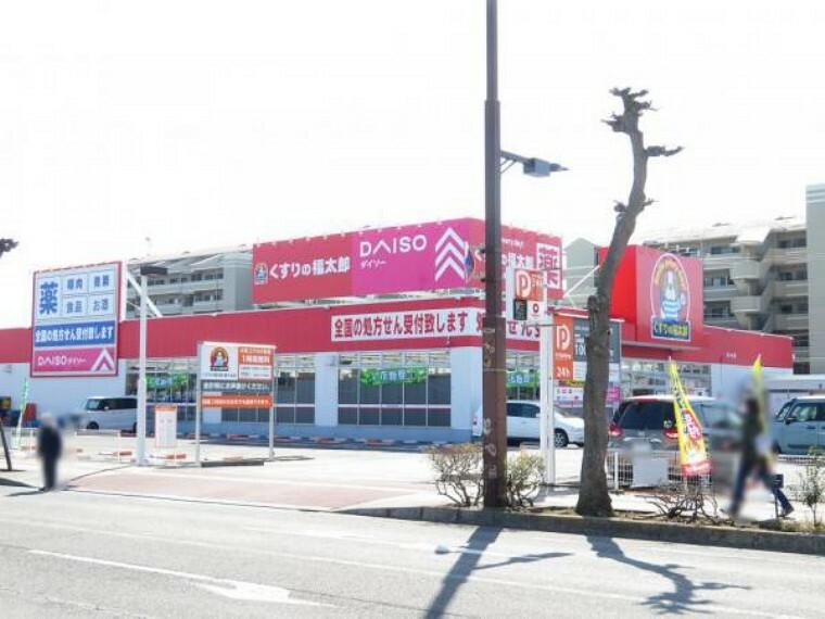 ドラッグストア くすりの福太郎鎌ヶ谷店