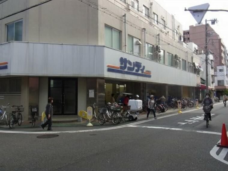 スーパー 【スーパー】サンディ 湊川店まで460m