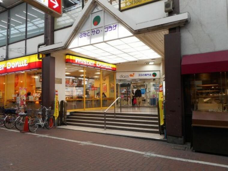 スーパー 【スーパー】ダイエー・湊川店まで440m
