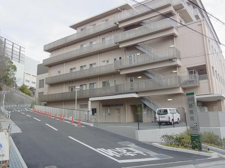 病院 【総合病院】川崎病院まで670m