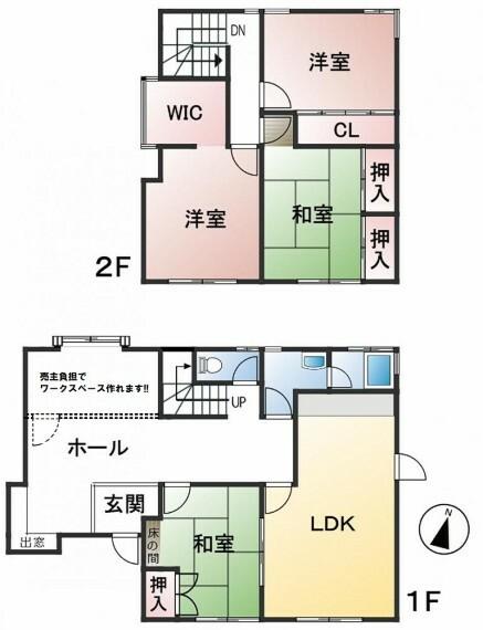 間取り図 土地面積217.11平米 建物面積114.84平米 4LDK