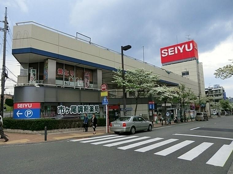 スーパー 西友 市ヶ尾店 B1F生鮮食品と日用品、1F食料品のフロア24時間営業(一部除外) 駐車場38台
