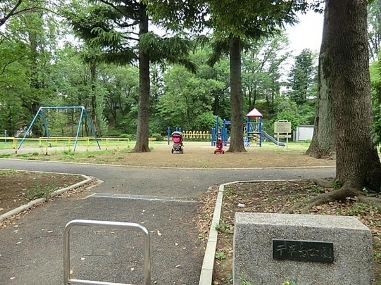 公園 千草台公園 谷本小学校に隣接しており、千草台公園プールがあります。水飲み、ベンチ、トイレ、砂場、健康遊具、ブランコ、鉄棒があります。