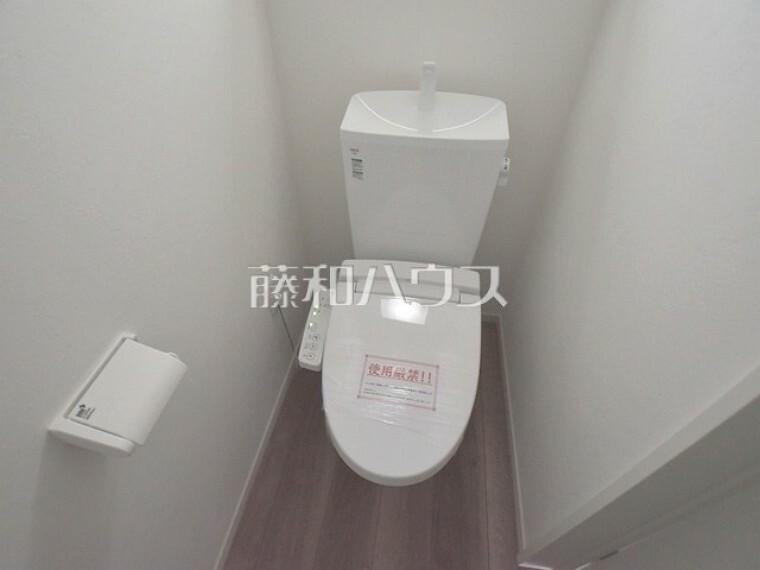 トイレ 1号棟 ウォッシュレット付きトイレ 【西東京市北町1丁目】