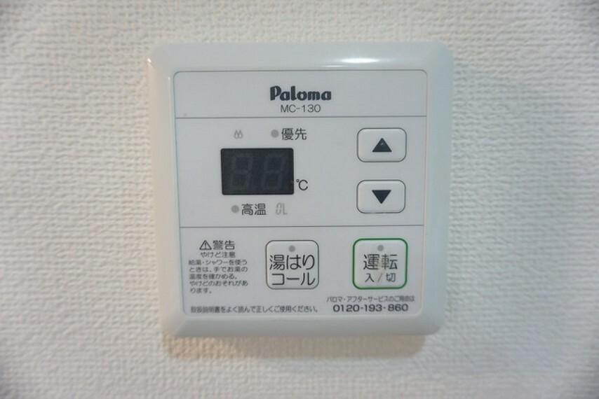 キッチン横からお湯張り・温度設定が楽々設定できる給湯機リモコンです^^忙しい夕飯の準備の時間帯に重宝しますね。