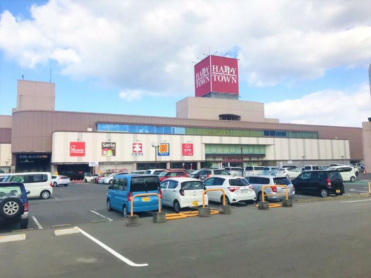 スーパー 天満屋ハピータウン原尾島店