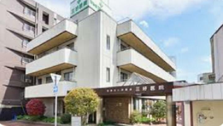 病院 医療法人芳恵会三好病院まで1,331m