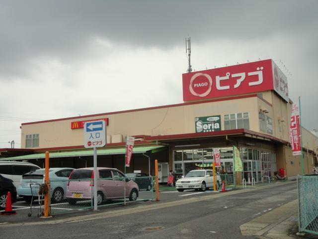 スーパー ピアゴ西城店 愛知県名古屋市守山区村合町175
