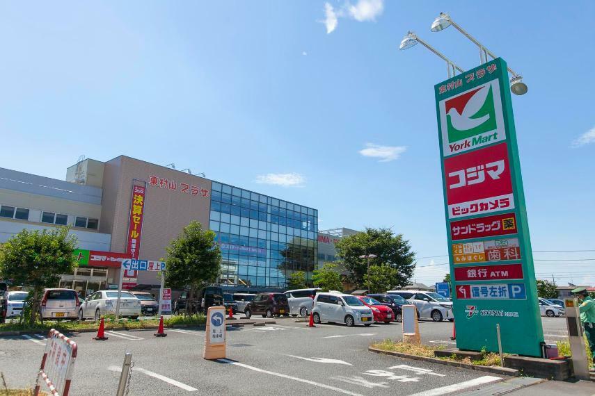 スーパー 【東村山プラザ】大型電気店やスーパー、ドラッグストアなどが入った複合商業施設。日用品から食品や電化製品をまとめて揃えることでき、暮らしをサポートします。