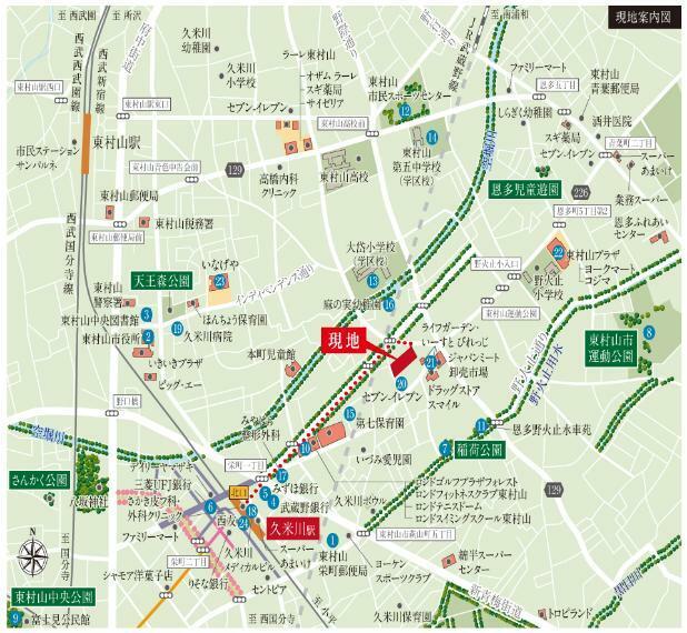 【現地案内図】 西武新宿線「久米川」駅より徒歩10分、通勤通学・レジャーにお買い物等、軽快アクセスが魅力です。ぜひ、現地にて住環境をご体感ください。
