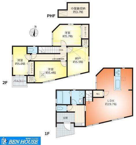 間取り図 間取図(D号棟) ・約19.7帖の広々LDKには床暖房設置ございます ・ご家族皆さまでゆったり過ごせますね ・各居室収納完備、小屋裏収納約3.7帖もございますので、スッキリと収納できます