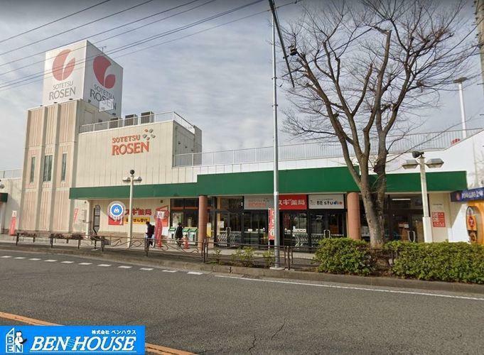 スーパー そうてつローゼン たいら店 徒歩10分。 宮前区平2丁目