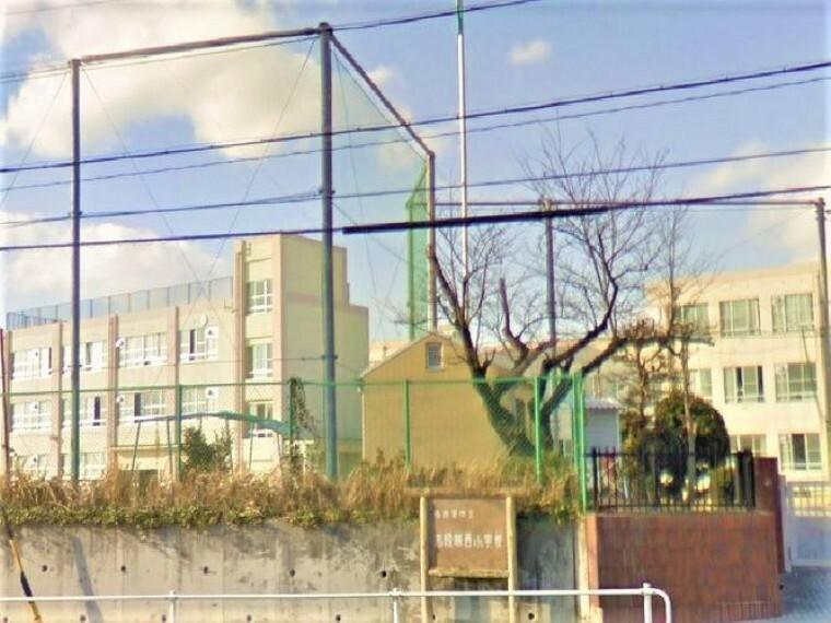 小学校 名古屋市立下志段味小学校 徒歩9分。