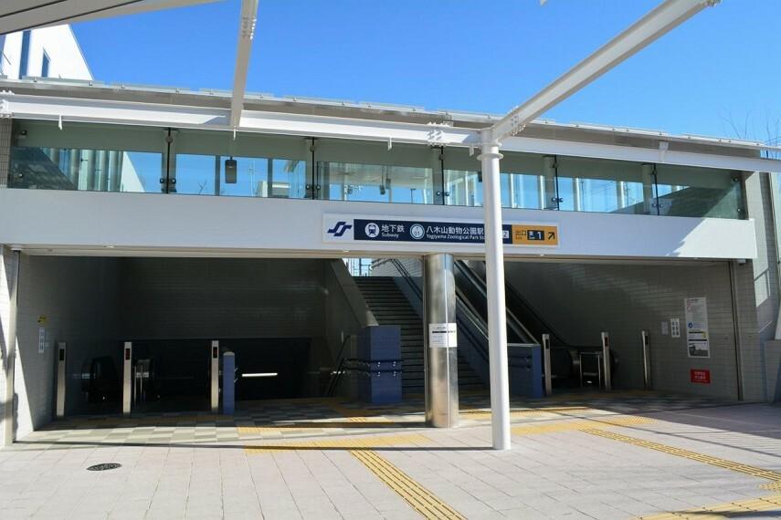 八木山動物公園駅まで徒歩18分または車4分