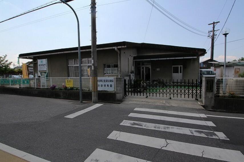 幼稚園・保育園 栗東市立治田東幼稚園 栗東市の北西部に位置し、周辺地域は急激な都市化がみられます