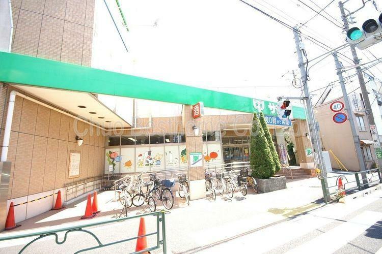 スーパー サミットストア成田東店 徒歩8分。