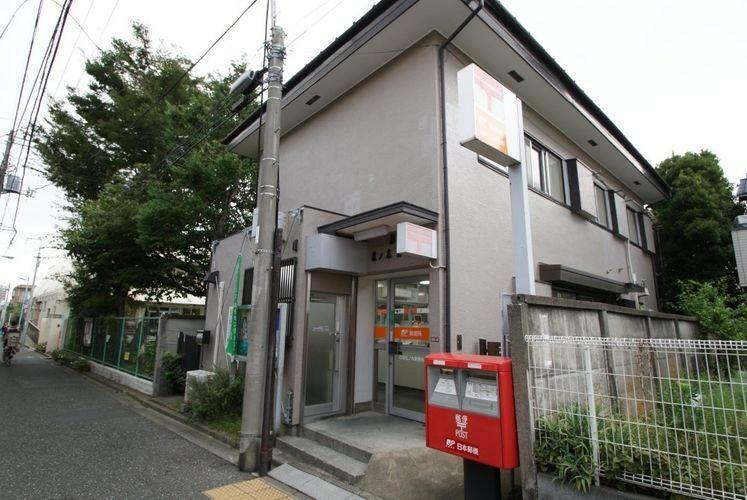 郵便局 杉並松ノ木郵便局 徒歩9分。