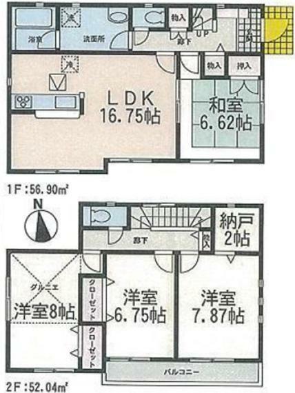 土地図面 4LDK+納戸 屋根裏収納付 トイレ2箇所 全室窓あり 全室南向き
