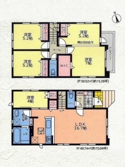 間取り図 土地面積:102.40平米、建物面積:100.26平米、4(5)LDK+バルコニー