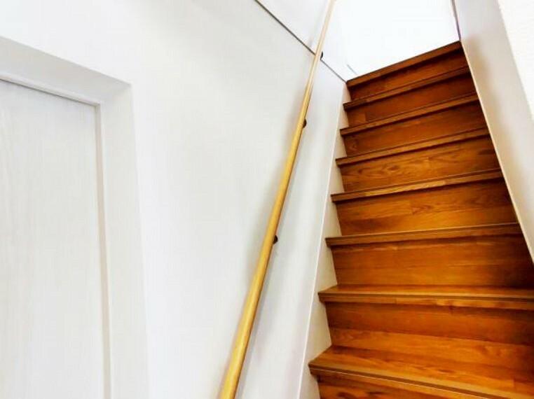 【リフォーム完成】階段には手すりを新設しました。階段が少し急になりますので、手すりをしっかりとお使いくださいね。