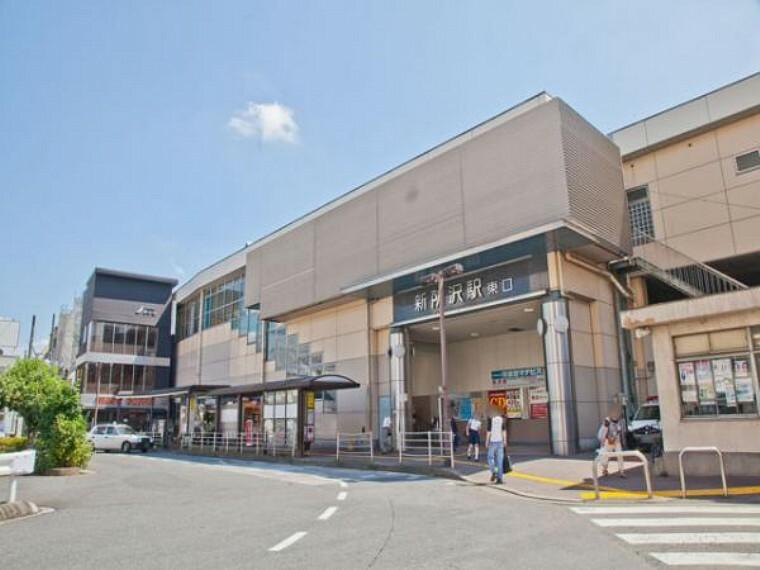 西武新宿線「新所沢」駅まで徒歩13分