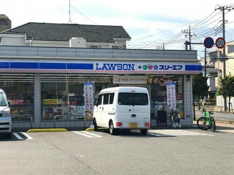 コンビニ ローソン・スリーエフ所沢中新井1丁目店