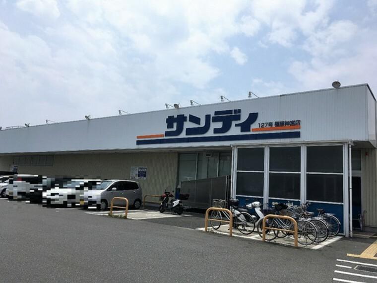 スーパー サンディ橿原神宮店