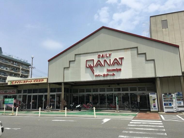 スーパー デイリーカナートイズミヤ橿原神宮前店