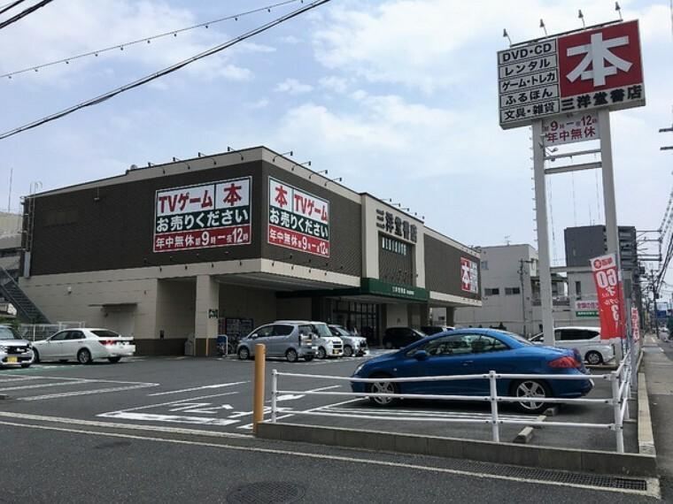 ショッピングセンター 三洋堂書店橿原神宮店