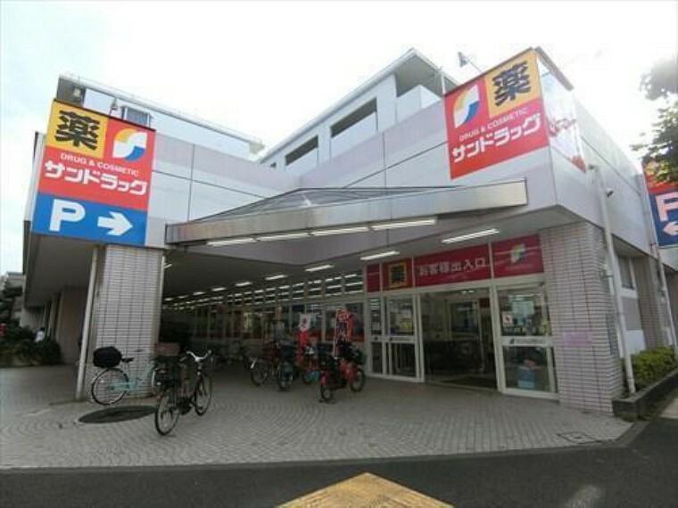 ドラッグストア サンドラッグ貫井北店