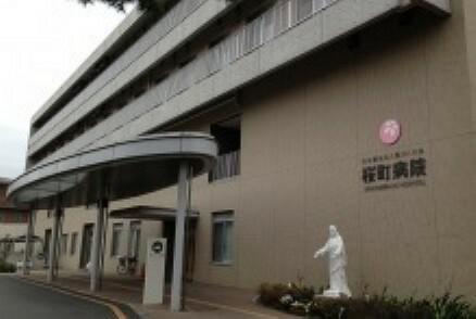 病院 社会福祉法人聖ヨハネ会桜町病院