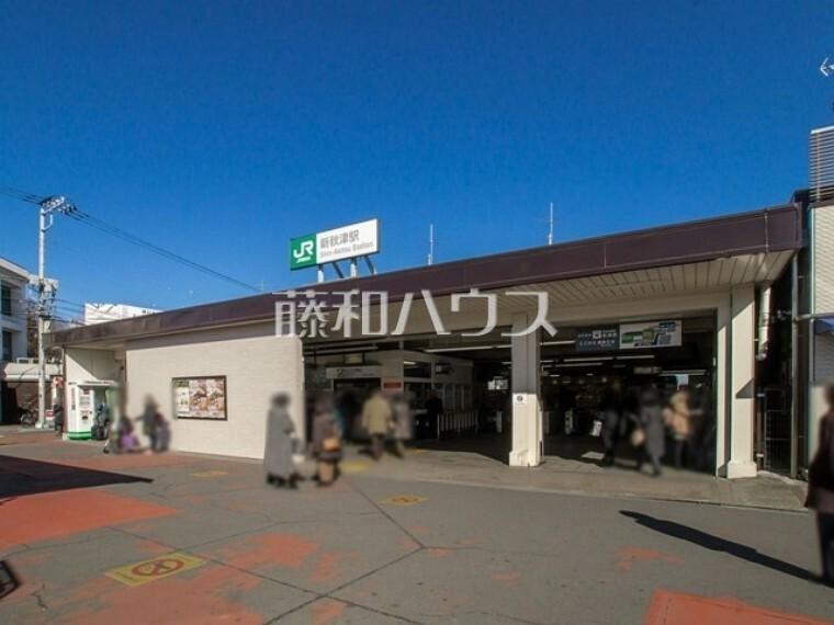 JR武蔵野線「新秋津」駅