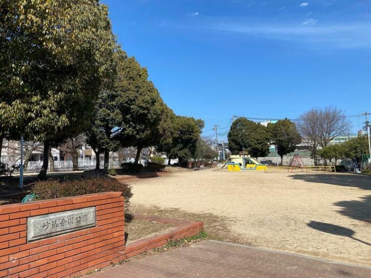公園 妙法寺川公園