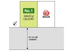 グリーズタウン金田東
