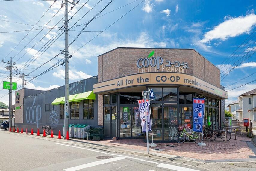 スーパー スーパーコープちづか店(徒歩9分)