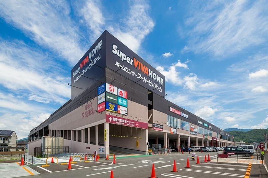 ショッピングセンター ビバモール甲斐敷島(徒歩25分)