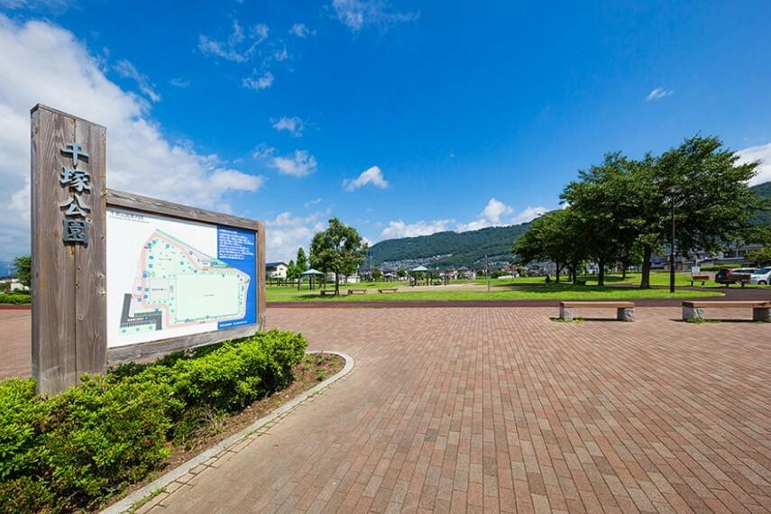公園 千塚公園(徒歩15分)