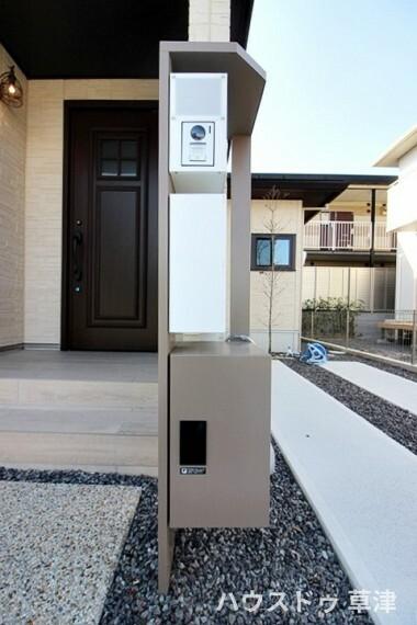 共用部・設備施設 不在にしていても受け取りができる宅配ボックス付き。