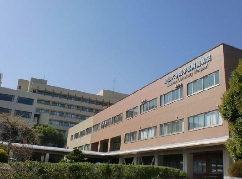 病院 国立大学法人島根大学医学部付属病院