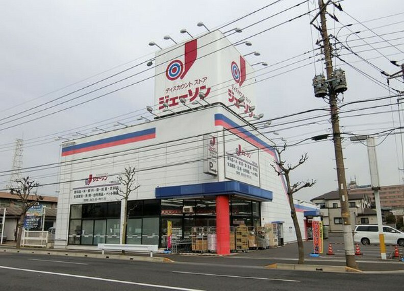 ショッピングセンター ジェーソン千葉末広店