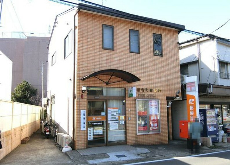 郵便局 千葉寺町郵便局