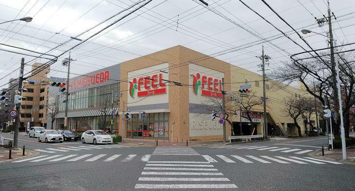 スーパー フィールRISE 植田店 愛知県名古屋市天白区井口1丁目1601