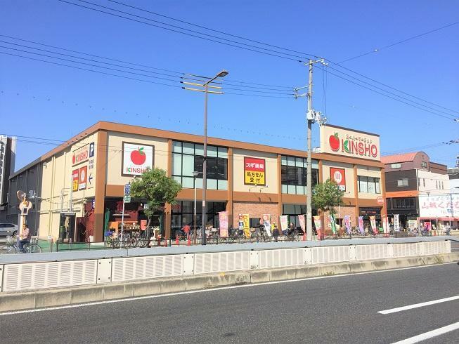 スーパー スーパーマーケットKINSHO住吉店