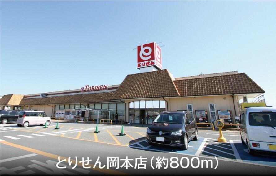 スーパー (徒歩10分)。曜日によってお買い得品を多彩に取り揃えたスーパーです。