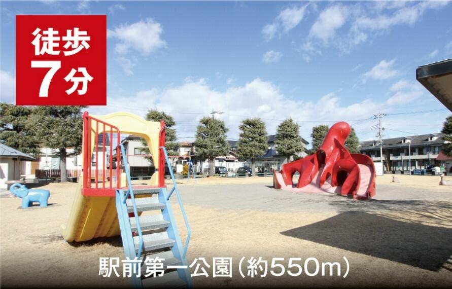公園 (徒歩7分)。タコ型の滑り台があり、「タコ公園」という名前で親しまれる公園です。